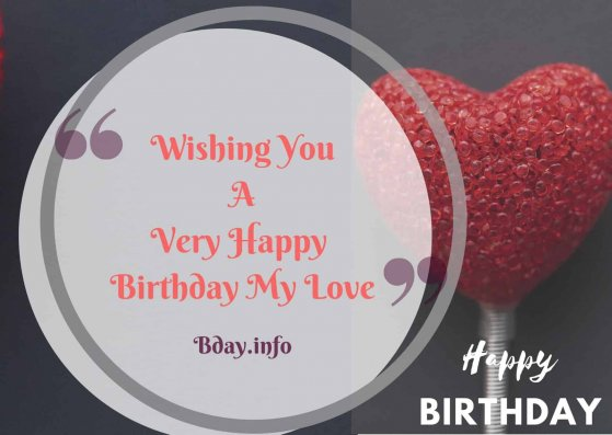 Tremendous Happy Birthday Wishes Quotes For Husband Bday Info Personalised Birthday Cards Paralily Jamesorg