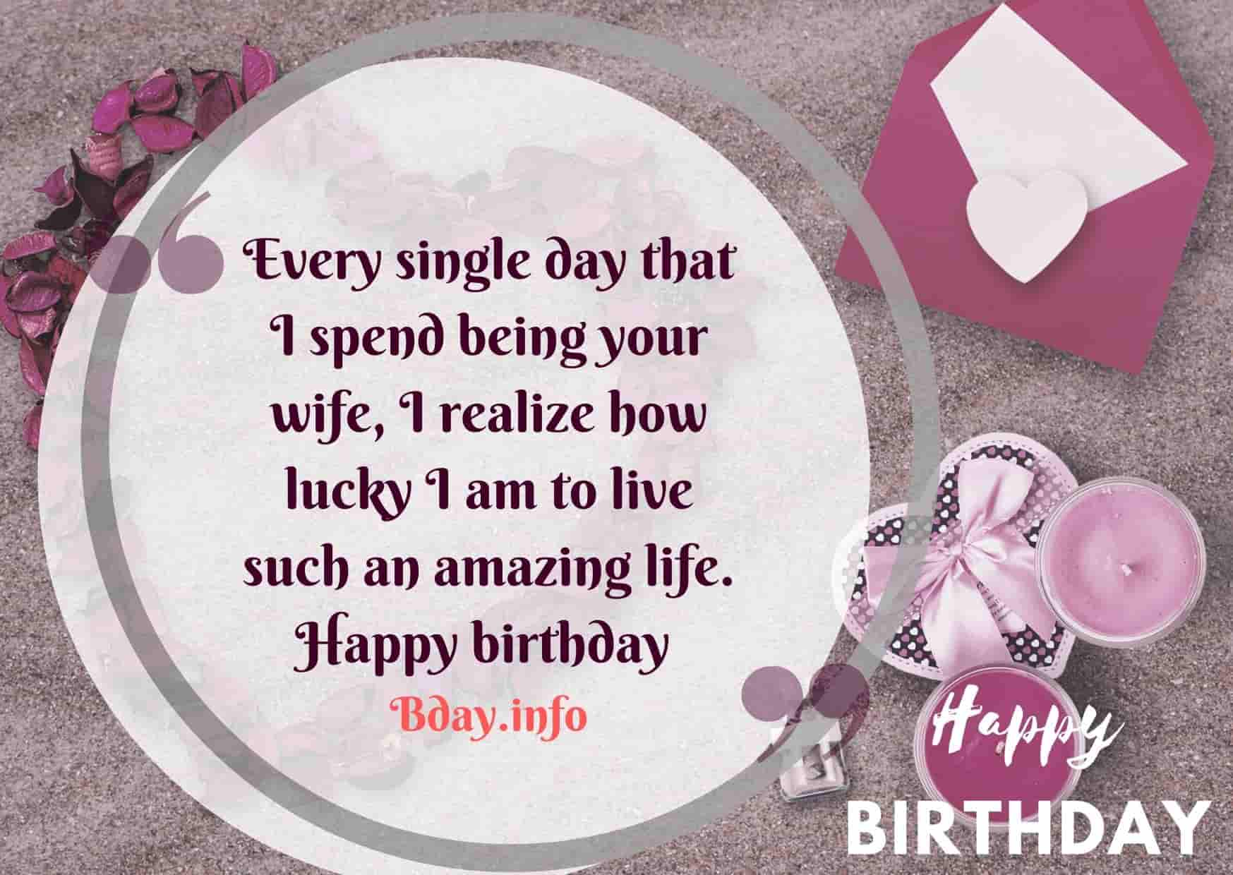 Terrific Happy Birthday Wishes Quotes For Husband Bday Info Funny Birthday Cards Online Fluifree Goldxyz