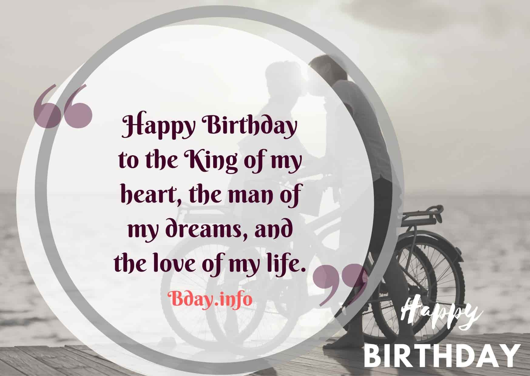 Astounding Happy Birthday Wishes Quotes For Husband Bday Info Personalised Birthday Cards Paralily Jamesorg