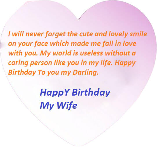 Magnificent Birthday Wishes For Wife Bday Info Personalised Birthday Cards Paralily Jamesorg