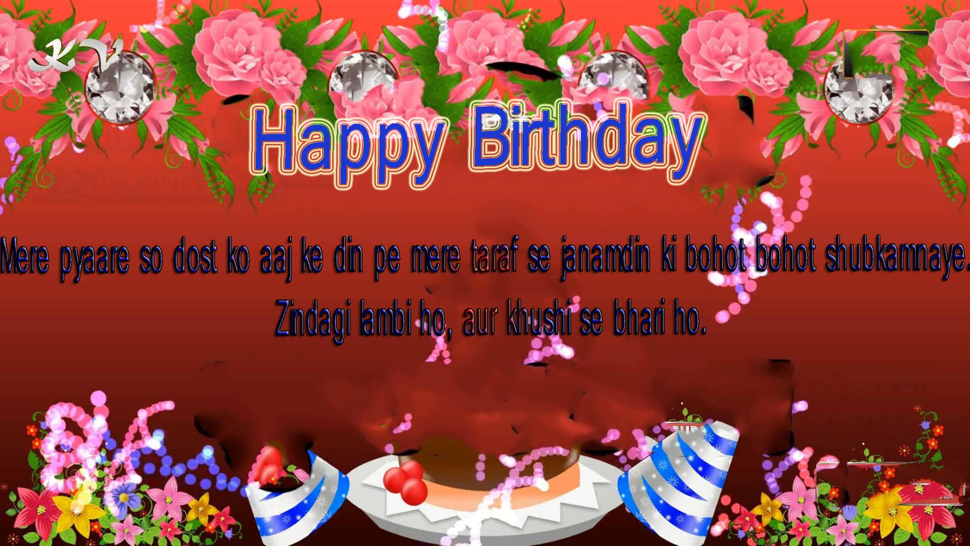 Valentine Card Design: Happy Birthday Ka Card Kaise Banta Hai